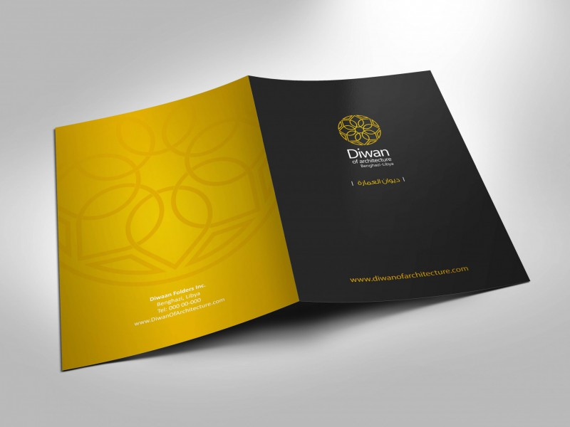 presentation_folder_mockup_diwan_by_mon_omer-d6tgm74