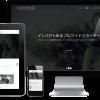 日本語WordPressテーマ maverick