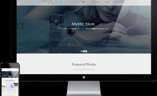 mysticblue